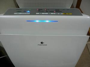 Nanoe2